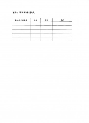 baominghuizhi20170615