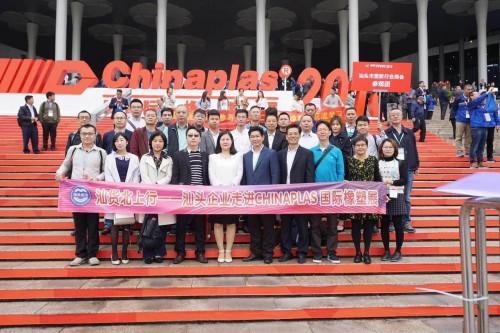 xiangsuzhan2018002