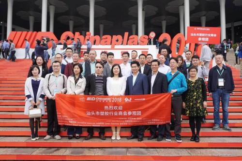 xiangsuzhan2018003