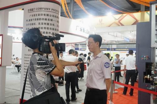 zhanhui2018072004