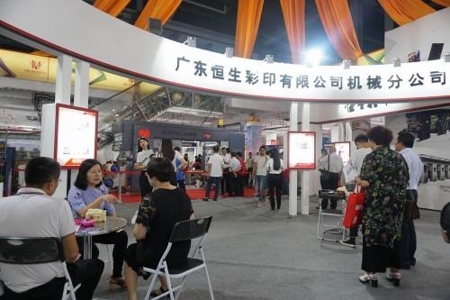 zhanhui2018072007
