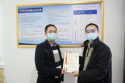zhengmingshu20200206